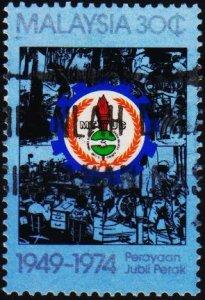 Malaysia. 1975 30c S.G.132 Fine Used
