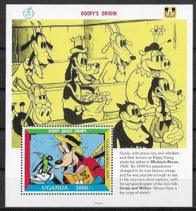 Uganda MNH S/S Disney's Goofy & Wilbur 1992