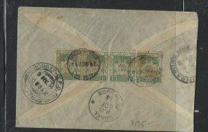 MALAYA KELANTAN   (PP1008B) COVER  1914 ARMS 1C STRIP 4 TUMPAT TO INDIA