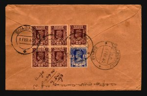 Burma 1942 Cover to India / Cut on 3 Sides - Z17047