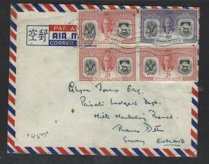 NYASALAND  (P1703B) 1951  KGVI 2DX3+6D CENT A/M TO ENGLAND
