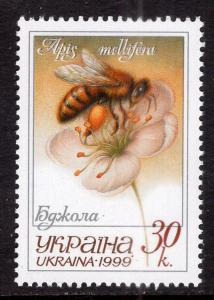 Ukraine 349 MNH VF