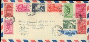 VIETNAM 1963 MULTI STAMP TO UNITED STATES