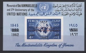 Yemen 1962 UN m/sheet with red Free Yemen fights for God, Imam & Country ovpt,