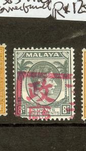MALAYA  JAPANESE OCCUPATION (P2601B) MALACCA CHOP 8C SGJ49  LL CORNER FAULT  MNH