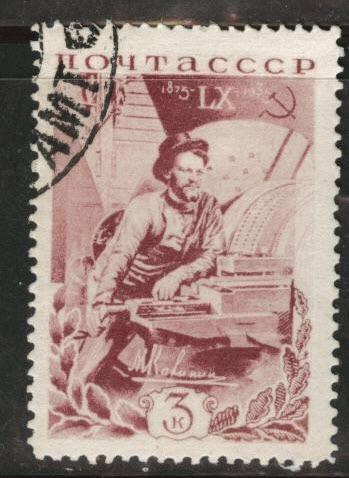 Russia Scott 573 used 1929 stamp