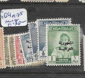 IRAQ  (P0504B)  OFFICIALS SG O419-425  MNH