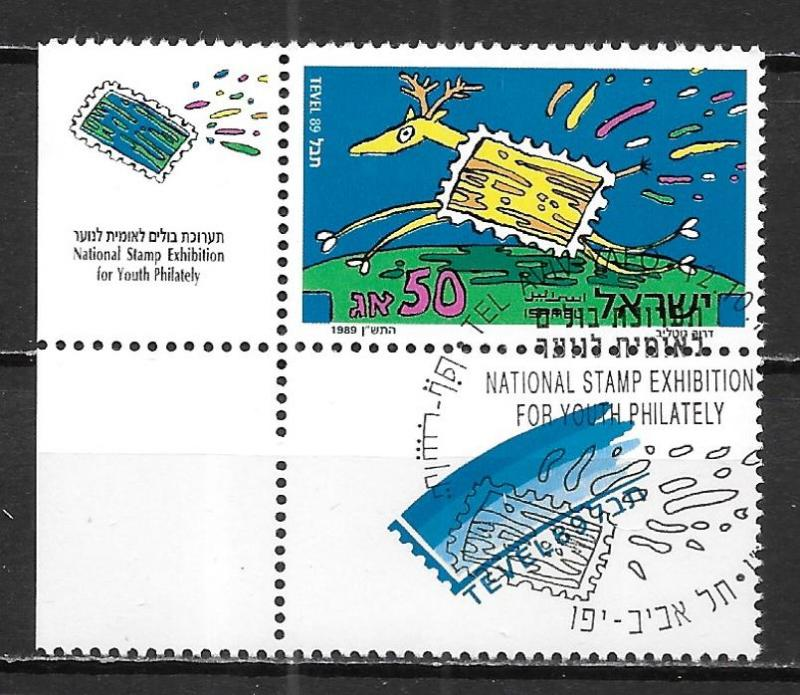 Israel 1033 Tevel 1989 Youth Stamp Expo Tab single CTO