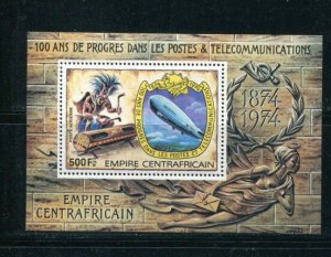 Central African Republic #C193 MNH