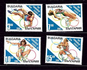 Bulgaria 3870-73 MNH 1995 Olympics