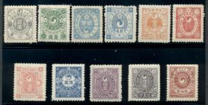 KOREA #18-27, 2re-20ch, incl 2ch, og, LH, VF, Scott $445.75