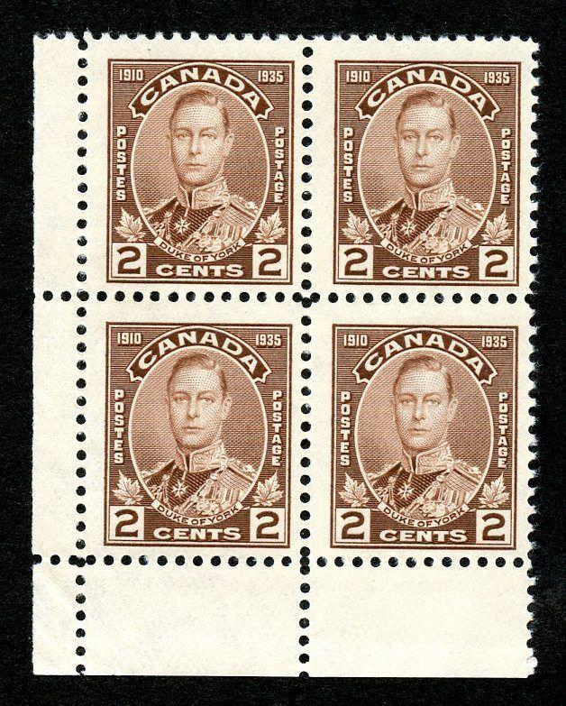 Canada Scott 212 MNH Corner Margin Block of 4