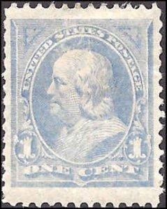 246 Mint,OG,HR... SCV $30.00... What a tall stamp