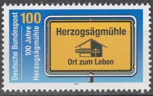 Germany #1834 F-VF MNH (SU3883)