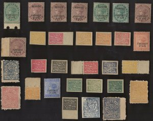 30 FARIDKOT (INDIAN STATE) ALL DIFFERENT  Stamps