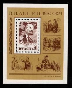 Russia Scott 5136 MNH** 1983 Lenin mini sheet