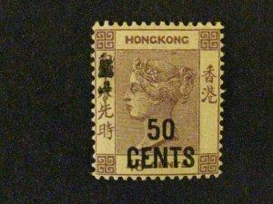 Hong Kong #62 mint hinged  c203 390