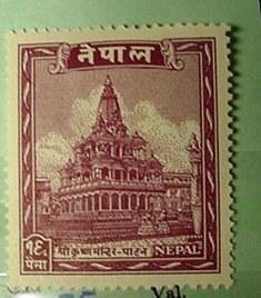 Nepal 55: 1949 16p regular, Single, MLH, VF