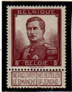 Belgium Scott 102 Mint hinged (Catalog Value $80.00)