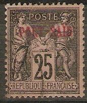 France Off Egypt Port Said 9 Used 1899 F/VF SCV $4.00