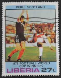 DYNAMITE Stamps: Liberia Scott #823 - USED