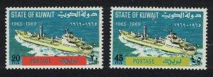 Kuwait Ships Kuwait Shipping Company 2v 1969 MNH SC#458-459 SG#453-454