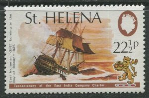 STAMP STATION PERTH St Helena #282 Tercentenary East India Company 1973 MNH