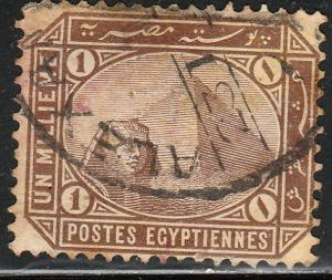 EGYPT 43, 1m GIZA SPHYNX AND PYRAMIDS.USED.  F. (302)