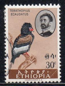 Ethiopia 388 - Used - Bataleur (Eagle) / Selassie (cv $1.00)