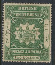 North Borneo  SG 48  MH Dull Green  please see scans & details