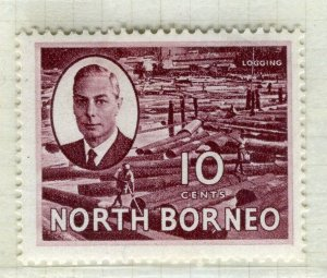 NORTH BORNEO; 1950 early GVI issue fine Mint hinged 10c. value