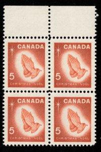 Canada - Christmas 1966 - Mint Blocks NH SC451, 452