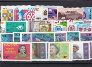 tanzania mint stamps ref 16602