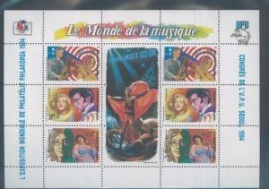 FAMOUS MUSICIANS OF 1994 Souvenir Sheet #1224 MNH Madagascar - E29