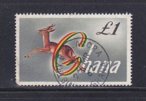Ghana 97 U Animals, Gazelle