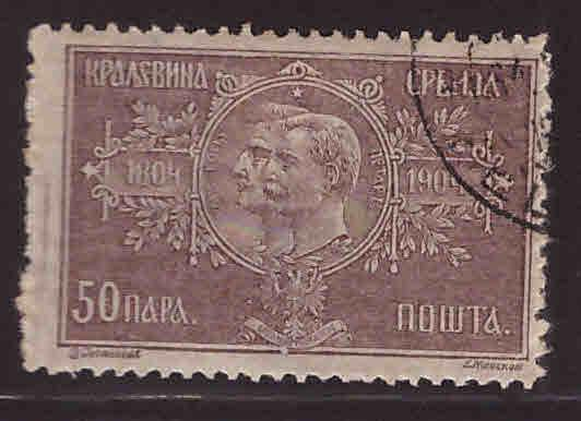 Serbia Scott 83 CTO  Used stamp