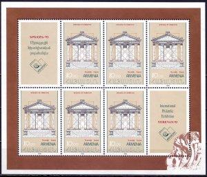 Armenia. 1993. Small sheet 221. Architecture. MNH.