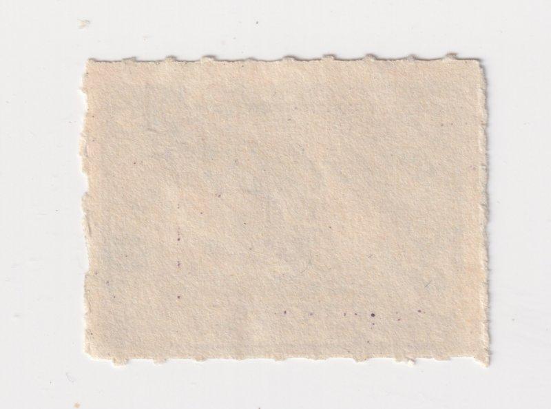 US Revenue Stamp Scott R167 Documentary Battleship 1898 Issue