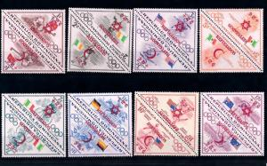 [63154] Dominican Rep. 1958 Olympics Melbourne OVP David Star Triangles MNH