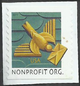 # 4495 USED ART DECO BIRD