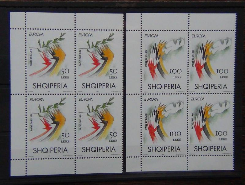 Albania 1995 Europa set in blocks x 4 MNH