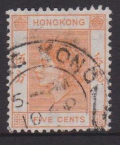 Hong Kong Sc#185 Used