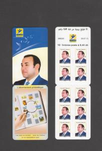 MOROCCO: 2013 Issue:  KING MUHAMMAD-Self-Adhesive Booklet of 10 / MNH
