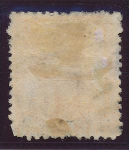 Barbados Stamp Scott #27, Used, Nice Color & Margins - Free U.S. Shipping, Fr...