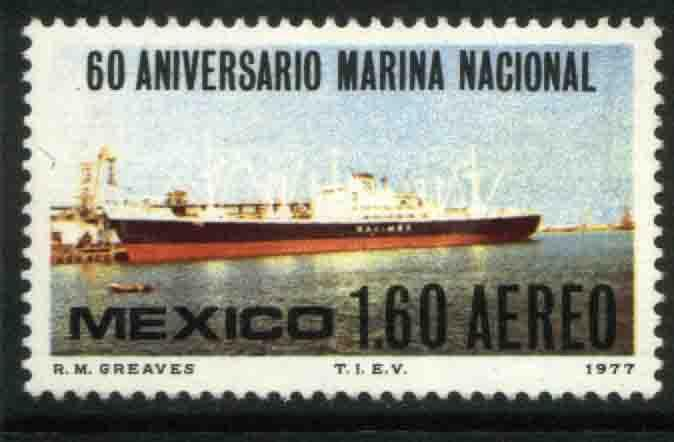 MEXICO C547 60th Anniv of the National Merchant Marine MNH