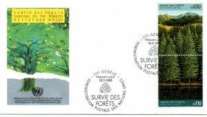 UN Geneva FDC #166a Forest Inscription Block (9071)
