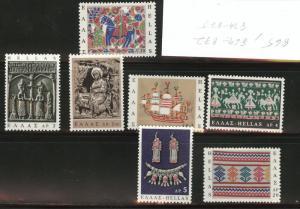 GREECE Scott 865, 869-72, 874-5 MNH** 1966  short set 7/12