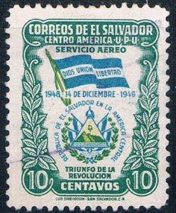 El Salvador UPU emblem 10 - wysiwyg (EP5R202)