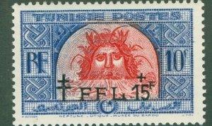 TUNISIA B108 MH BIN$ 1.75