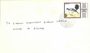 Trinidad 5c QEII Redtailed Chachalaca 1970 Sister's Road, Trinidad to Pointe ...